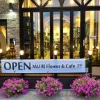 Gongju Flower Cafe